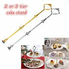 1 Set 2 or 3 Tier Cake Plate Stand Handle Crown Fitting Metal Wedding Party HQ
