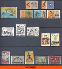 GREECE 1972,1976 Olympic Games, 1978 Olympic Conferenc, 1982 European Sports,MNH