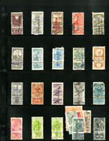 Mexico Stamps Lot of 25 Different Revenues
