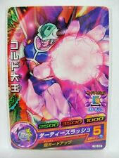 Dragon Ball Heroes Promo PB-33  King Cold