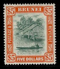 More details for brunei gvi sg91, $5 green & red-orange, vlh mint. cat £24.