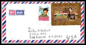 GP GOLDPATH: IRAQ COVER AIR MAIL _CV563_P26