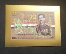 IRAQ 1986 RARE MNH SADDAM HUSSEIN BIRTHDAY SC# 1231 SOUVENIR SHEET SS MS GOLDEN