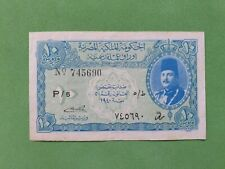 Banknote from Egypt 10 piastres 1940