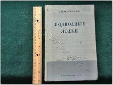 VERI RARE edit Book Soviet Submarines WW2 Navy Naval 1939 PUBLISHING NKVMF USSR