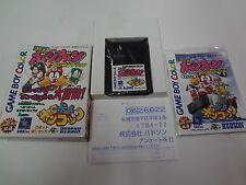 Comic Bom Bom Special Version Nintendo Game Boy Japan