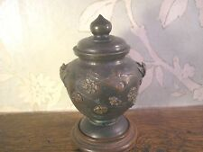 ANTIQUE Japanese BRONZE/COPPER/SHAKUDO VASE with LID on WOODEN STAND - 9cms/3.5""