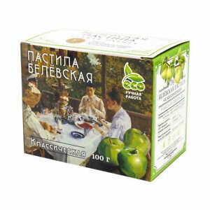 Marshmallow Pastila Baked Apples Natural Traditional Rus Fruit Sweetness zephyr