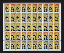 Canada Stamps -Full Pane of 50 (1) -1971, Louis Joseph Papineau #539 -MNH