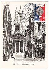 CARTE MAXIMUM TIMBRE FRANCE N° 906 SCEAU DE LA CORPORATION DES BATELIERS 1951