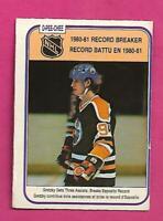 1981-82 OPC # 392 OILERS WAYNE GRETZKY RB VG+ CARD (INV# D0491)