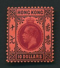 HONG KONG STAMP 1912 KGV $10 PURPLE & BLACK/RED SG #116 MINT WITH GUM H, £600