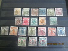 LOT TIMBRES CHARNIERES  STAMPS USED CHINA REPUBLIC