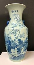 """Chinese Blue Celadon Porcelain Vase, Hand Painted, Mark To Base, Height 18"""""""