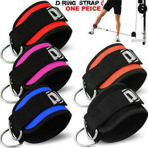 ANKLE D RING STRAPS Thigh Pulley Lifting Gym Workout Weight Training DBX Strap