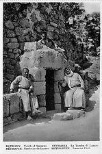BF2530 bethany tomb of lazarus   israel