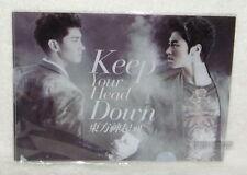 TOHOSHINKI TVXQ Keep Your Head Down Taiwan Promo Folder (Clear File)