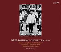WILLI BOSKOVSKY & NHK SYMPHONY ORCHESTRA-WEBER: OBERON OVERTURE-JAPAN 4 CD J90