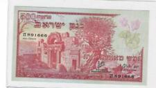 Israel 500  Pruta 1955 UNC