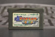MARIO GOLF ADVANCE TOUR GAME BOY ADVANCE JAP JP JPN GB GAMEBOY GBA