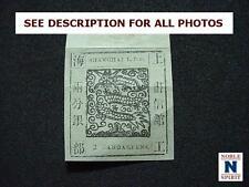 NobleSpirit (GC1) Shanghai, CHINA sg. 1 MNG Imperf =$1,090