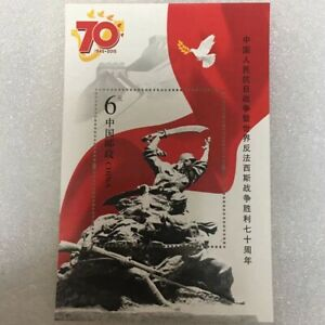 China 2015-20 Stamp The 70th ANN. victory of the world anti fascist war Sheetlet