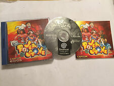 SEGA DREAMCAST GAME POWER STONE 1 / I +BOX & INSTRUCTIONS COMPLETE PAL GWO