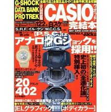 Casio Watch Japanese Perfect Collection Book G-SHOCK, DATA-BANK, PRO TREK