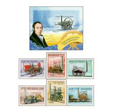 BEN9707 Old railways block and 6 stamps
