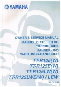 YAMAHA TT-R125(W) -R125E(W) -R125LW(W) -R125LWE(W)/LEW 06 FACTORY SERVICE MANUAL