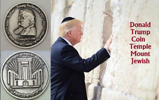 Donald Trump Coin AUTHENTIC Half Shekel King Cyrus Israel Jewish Temple Mount
