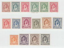 JORDAN 1930 - 1936  ISSUE  FULL SET UNUSED SCOTT 169/84 = SG.194b/207