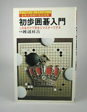 Go Game Strategy Board Igo Japanese Language Illustrated PPB Dust Jacket