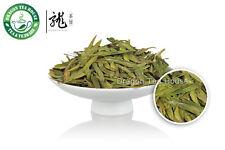 Premio Bai Cha Long Jing * Tè Bianco Drago Bene 50g