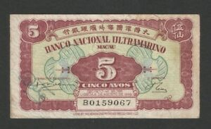 MACAU - 5 AVOS (6/08/1946) and 1 AVO (1942)