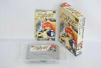 SLAYERS Ref/bcb Super Famicom Nintendo sf