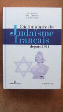 DICTIONNAIRE DU JUDAÏSME FRANCAIS DEPUIS 1944 - JEAN LESELBAUM - A. COLIN - 30 %