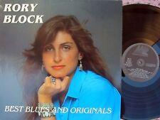 Rory Block ORIG DUT LP Best blues and originals NM '88 Modern acoustic blues