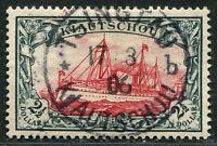 Kiautschou China 1905 Kaiseryacht 2½ $ ohne Wz 27B Gestempelt 17/3/06 Attest BPP