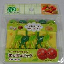 Torune Lunch Decoration Bento Accessory 3D Food Pick Leaf leaves Shape 10pcs
