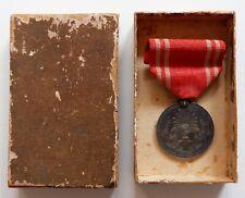 Original Japan Rot Kreuz Medaille 2 .Weltkrieg (X9)