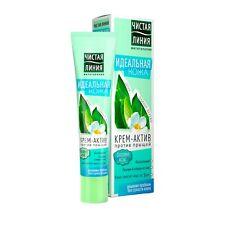 """Cream against acne """"PERFECT SKIN"""" PURE LINE, КРЕМ-АКТИВ ЧИСТАЯ_ЛИНИЯ 40ml"""