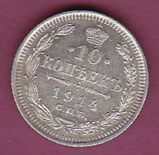 1914 RUSSIA RUSSLAND OLD SILVER COIN 10 KOPEKS 3183