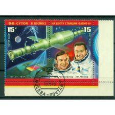 URSS 1978  - Y & T n.  4485/86 - Saliout 6 - Soyouz