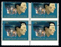 "EFO 1485 ANGLED PERF SHIFT NO VA.UES ON BOT STAMPS-  ""JEFFERS' HEADACHE"" - BLK4"