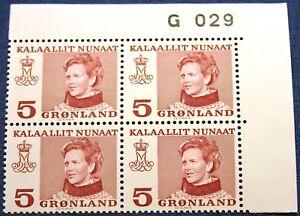 Greenland Marginal Block G029 1978 Queen Margrethe 5 øre red - MNH