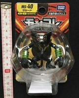TAKARA TOMY Pokemon Moncolle Zarude Figure MS-40 from Japan