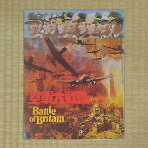 Battle of Britain Japan Movie Program 1969 Harry Andrews Guy Hamilton