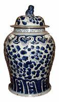 "Vintage Style Blue and White Floral Motif Porcelain Temple Jar 19"""
