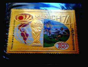 CAMBODGE CAMBODIA / GOLD STAMP / FOOTBALL WORLD CUP 1974 MUNICH / RARE